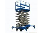 专业生产四轮式液压升降平台