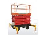 专业生产升降装卸平台-新思创