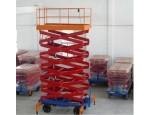 供应优质液压升降平台