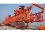 纽科伦起重机有限公司 名称:浙江杭州供应公路架桥机联系人:薛明庆电话:13700739995