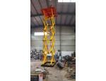 专业生产固定式升降货梯