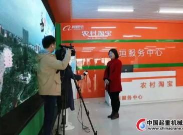 河南卫视记者一行采访中国起重机械网旗下O2O项目