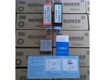 內蒙古起重機紅外線防撞器廠家13694725377