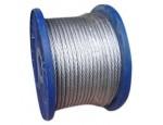 梅州供应优质行车钢丝绳