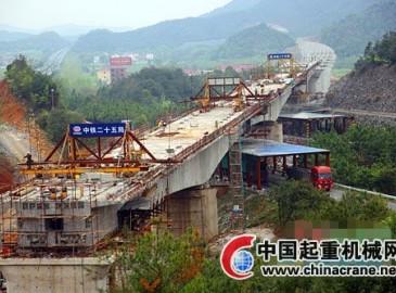 九景衢鐵路跨徑最大連續梁順利合龍