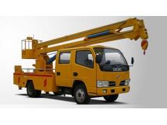 重庆销售优质高空作业车