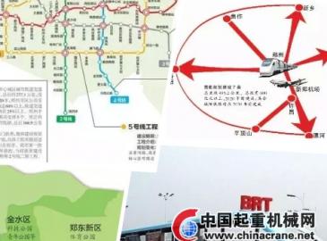 郑州5年规划出炉 秒杀全国90%的城市