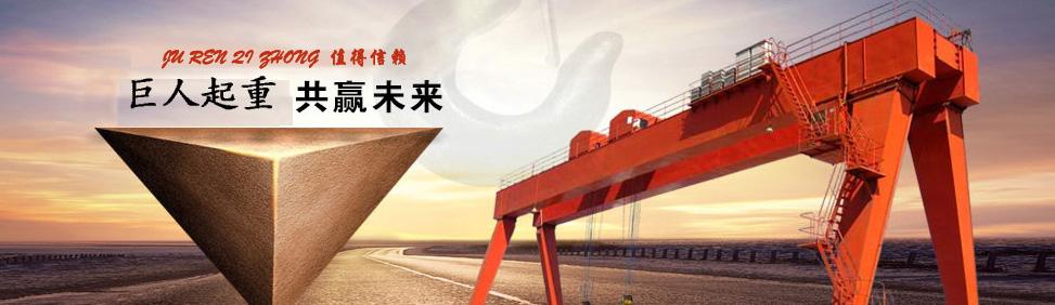 上海腾飞220v电葫芦手柄接线图