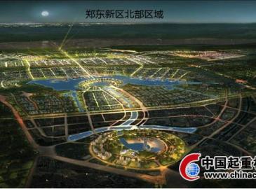 全城瞩目焦点:郑东新区CBD旁 崛起2800亩花园城市