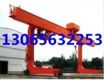 浙江象山L型电动单梁桥式起重机_电话:13065632253