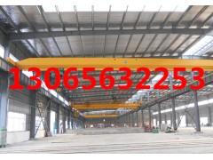 浙江象山LD-A型单梁桥式起重机_电话13065632253