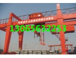 浙江象山销售倒土专用门式起重机_电话:13065632253