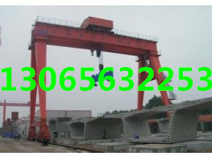 浙江象山销售300T造船门吊_电话:13065632253