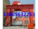 浙江象山销售200T门式起重机_电话:13065632253