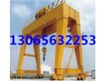浙江象山销售220T门式起重机_电话:13065632253