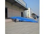 内蒙古包头起重设备-液压登车桥生产厂家