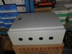 平顶山专业生产电器箱