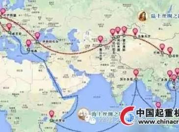 """中国""""一带一路""""规划正式公布"""
