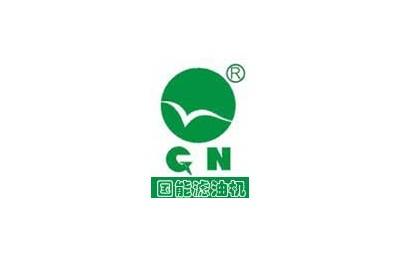 重慶國能濾油機制造有限公司