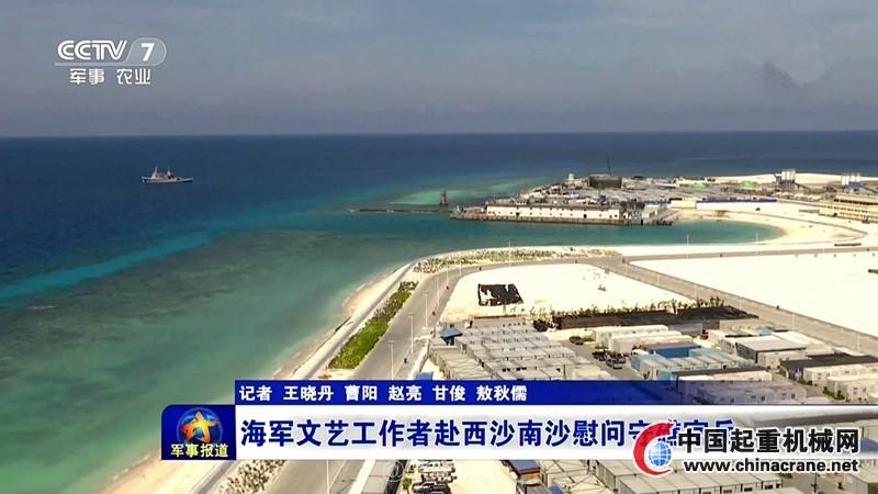 南海岛礁建设现场画面曝光 吊车林立现大型城镇