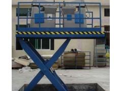 佛山南海厂家直销升降装卸平台
