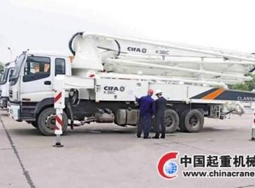中聯重科首臺國產化CIFA混凝土泵車成功下線