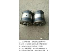 六安联轴器:13733011058卢经理