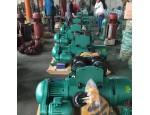 河南省诺威起重机械有限公司 名称:河南专业销售优质钢丝绳电动葫芦联系人:张经理电话:0373—8100345  0373—8100234