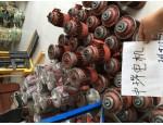 新乡中瑞供应锥形电机