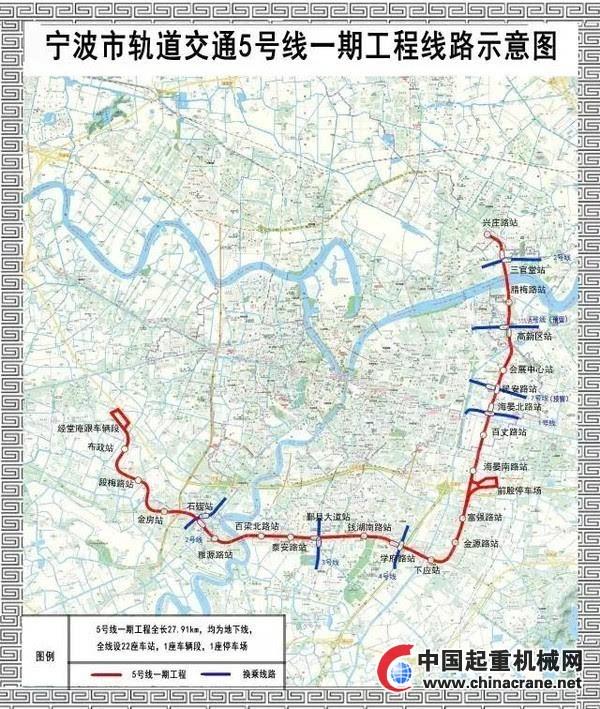 宁波轨道交通5号线一期工程年内将开工 共设车站22座图片
