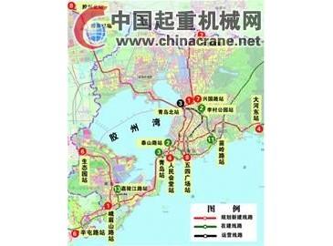 《青岛市城市轨道交通近期建设规划调整 (2013—2021年)》获批复
