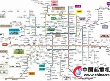 北京地铁6号线横贯东西六环 苹果园一站揽三线