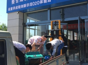 河南省诺威起重机械电动葫芦制造商入驻起重汇展厅!