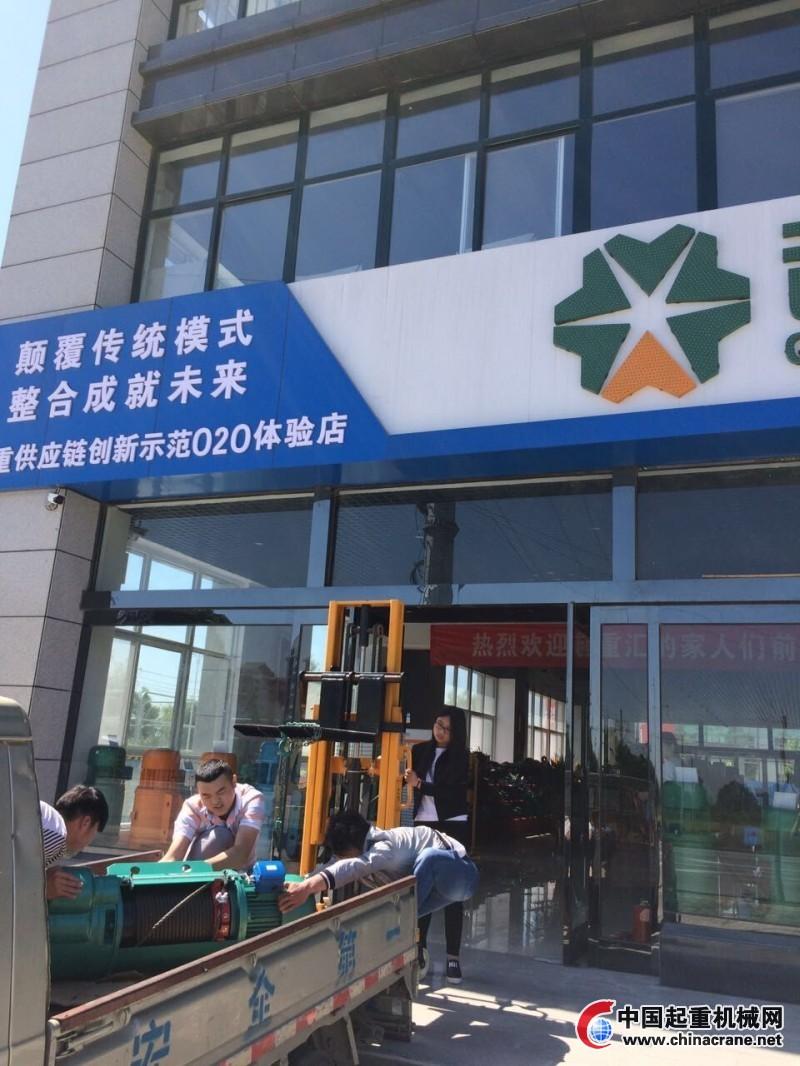 河南省诺威起重机械v葫芦葫芦制造商入驻起重汇44关设计师生涯图片