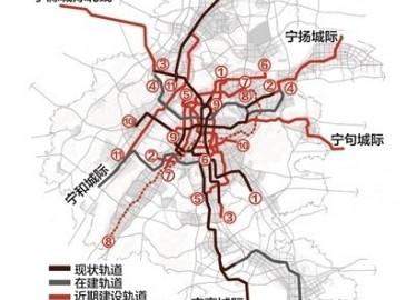 """南京""""十三五""""建設規劃 建17條軌道交通9個停車場"""