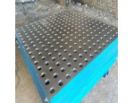 长春大型机床铸件 铸铁实验平台加工价格 重型机床铸件