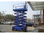 重慶起重機銷售液壓升降平臺