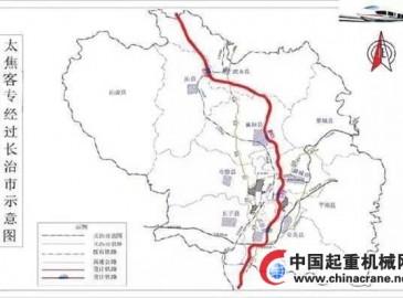太焦城际铁路6月16日开工最终与郑焦城际接通