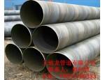 大口径Q235B螺旋钢管生产厂家