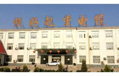 专业生产电线电缆—河南省恒好起重电缆有限公司