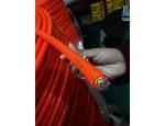 电缆线-电力电缆