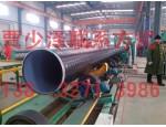 沧州广汇管业有限公司 名称:TPEP防腐钢管厂家联系人:贾少泽电话:0317-8512360
