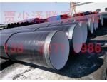 环氧煤沥青防腐钢管价格