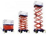 天水液压式升降平台优质厂家