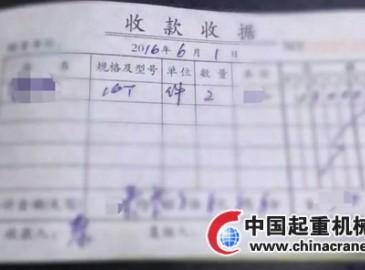 西安起重汇工厂店秦总成功签单!