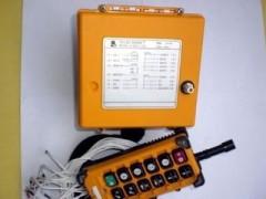 河南津华供应优质遥控器