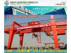 西安厂家直销龙门吊起重机- 15529559999冯经理