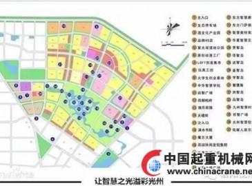 河南或将增加光州市 潢川光山构建市域副中心城市