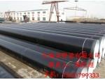 天然气管道用3PE防腐无缝钢管价格