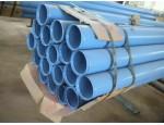 双层熔结环氧粉末防腐钢管生产厂家价格